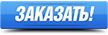 вебинары Мансуровой РА